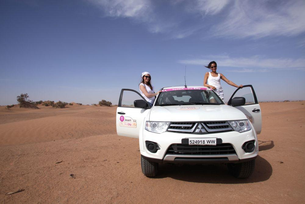 Aventure d'entreprise Maroc